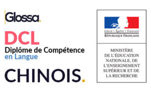 DCL-préparation à l'examen Chinois - atkconseils centre de formation pour adultes paris