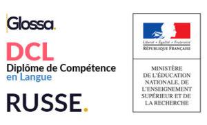 DCL-préparation à l'examen Russe - atkconseils centre de formation pour adultes paris