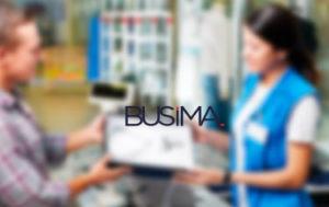 Titre-professionnel-vendeur(se)-conseil-en-magasin